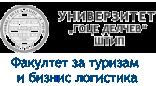 Факултет за туризам и бизнис логистика